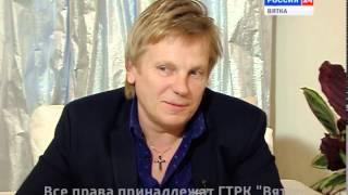 Вести. Интервью. Гость программы - Виктор Салтыков (18.06.2015)(ГТРК Вятка)