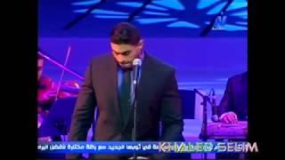 خالد سليم ظلمت /KHALED SELIM zalamt تحميل MP3