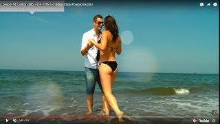 Zespół SOLARIS   Mój Sms (Official Video Clip) #ciepłomuzyki