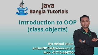 Java Bangla Tutorials 81 : Introduction to OOP   class,objects