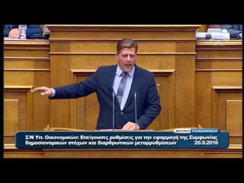 Αντιπαράθεση Τσακαλώτου – Βαρβιτσιώτη στη Βουλή