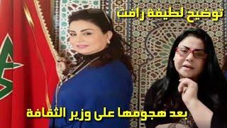 مازيكا لطيفة رأفت تقول رأيها الانساني #لطيفة Latifa Raafat#الشعب وبنت الشعب تحميل MP3