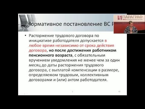 Разрешение трудовых споров. Гилева Наталья Васильевна