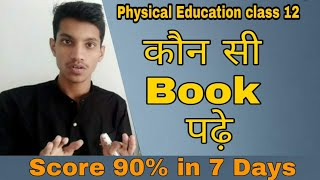 Physical Education Class 12 Best Book For Scoring Good Marks In Physical Education Class 12 - Download this Video in MP3, M4A, WEBM, MP4, 3GP