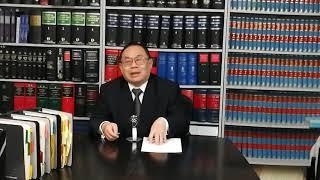 「陳震威大律師」之 出乎意料的司法程序 ?!