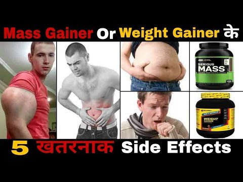 mp4 Doctor Nutrition Real Mass Gainer, download Doctor Nutrition Real Mass Gainer video klip Doctor Nutrition Real Mass Gainer