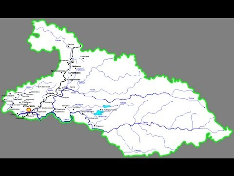 физическая география курагинского района красноярского края дипломная работа