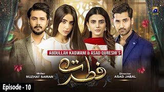 Fitrat - Episode 10 - 13th November 2020 - HAR PAL GEO