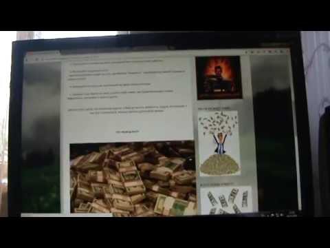Как заработать через интернет денег сидя дома