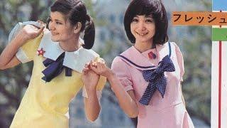麻丘めぐみ「女の子なんだもん」1973