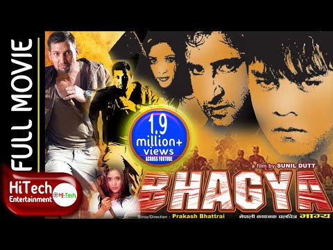 Bhagya | Nepali Movie