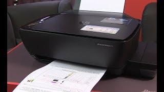 TERMINAL 214: HP Ink Tank Wireless 415, Life Hacks, E3