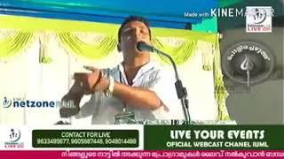 Shareef Kottappuram