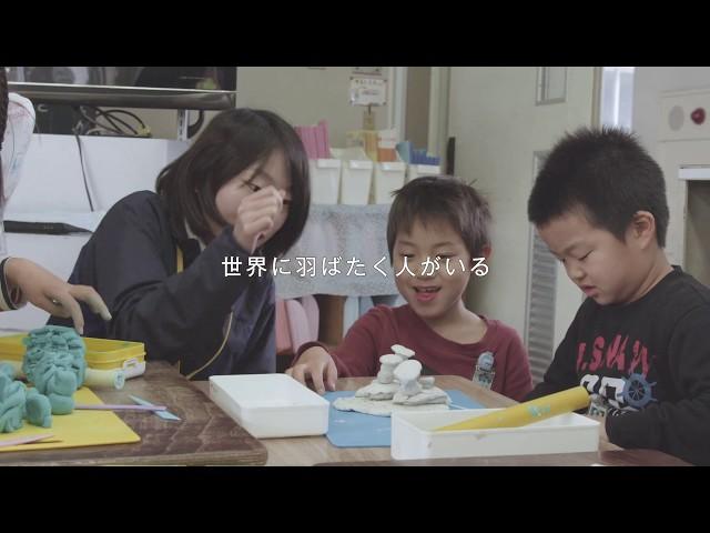 「\徳島で教員になろう/ ~徳島県教員募集PR動画~」