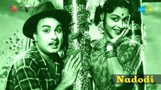 Nadodi | Thirumbi Vaa song