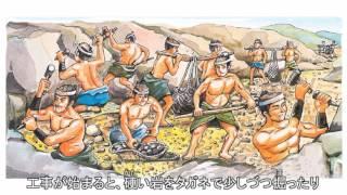 約350年の歴史をもつ曽代用水