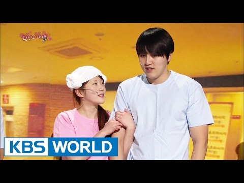 The Perfect Couple | 환상의 커플 (Gag Concert / 2016.02.13)