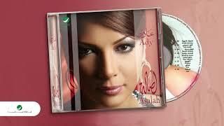 Assala ... Fein Habibi | أصالة ... فين حبيبي تحميل MP3