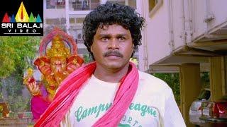 Sapthagiri Comedy Scenes Back to Back | Volume 2 | Sri Balaji Video
