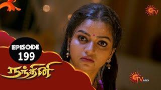 Nandhini - நந்தினி   Episode 199   Sun TV Serial   Super Hit Tamil Serial