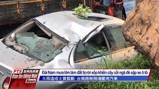 Đài PTS – Bản tin tiếng Việt ngày 27 tháng 5 năm 2020