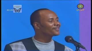 جمال فرفور - حبيب الناس تحميل MP3