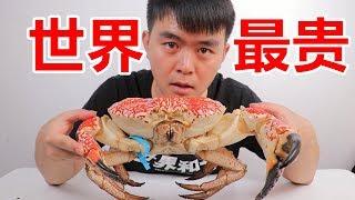 3500一只的皇帝蟹,打开之后满满的蟹黄,一口下去好吃到飞起