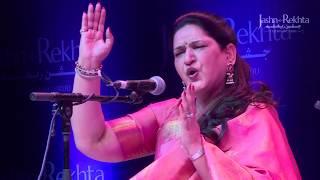 Dono Jahaan Teri Mohabbat Mein Haar Ke   - YouTube