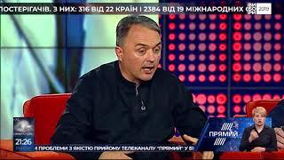 Поваги до державної інституції я не побачив: Лапін про відеозвернення Зеленського до ЦВК