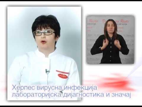 Papiloma laringeo sintomas