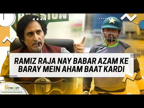 Ramiz Raja talks about Babar Azam's captaincy