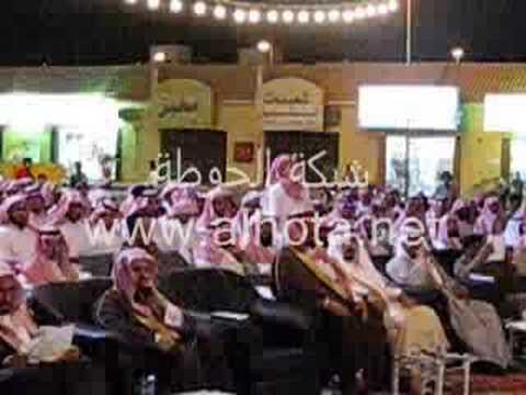 مقطع من حفل لجنة التنمية الاجتماعية بالحلوة حوطة بني تميم