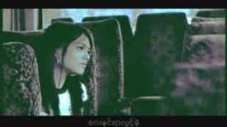 Lay Lwint Thu