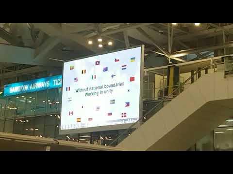 פספורטTV: תאילנד אומרת תודה לישראל