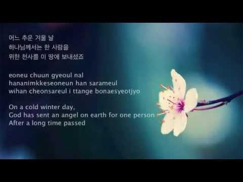 Lyrics Happy Birthday Baekho Solo Nu Est 뉴 Wiki Nu Est 1 Amino