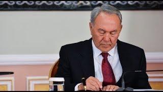 Предательство Назарбаевым Казахстана. Секретные материалы КНБ