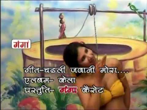 Download chadhte anganwa saiya hot bhojpuri video song