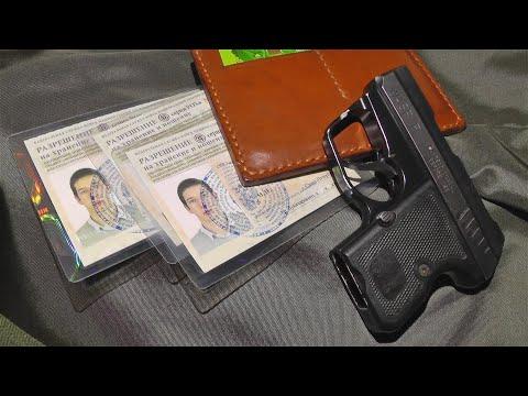 Лицензия на оружие 2021 - все этапы, справки, процесс получения и продления гладкоствольного