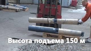 Насос ЭЦВ 8-25-150 от компании ПКФ «Электромотор» - видео