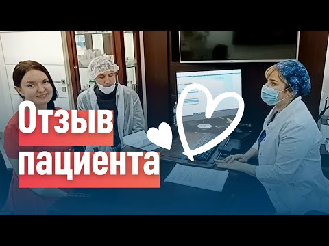 Лапароскопические операции - отзыв Маргарита