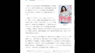 安藤サクラ×新井浩文主演映画『百円の恋』海外映画祭にて2冠受賞