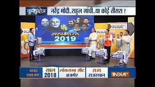 Will 2019 Lok Sabha elections be battle between Modi and united opposition?