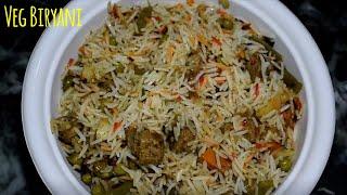बिल्कुल रेस्टोरेंट वाली वेज़ बिरयानी घर पर बनाए | Restaurant vali veg biryani |