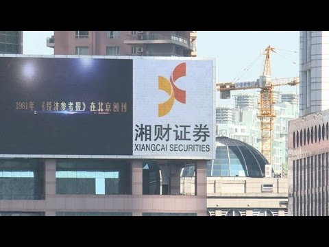 China registra su crecimiento más bajo en 26 años