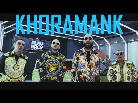 NAREK METS HAYQ - KHORAMANK ft. DEV / HKE / SHAH