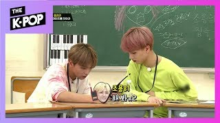 SCHOOL ATTACK 2019 EP6 NCT DREAM