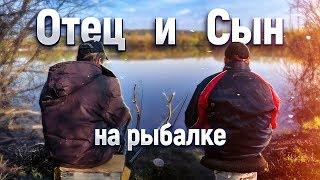 Я с отцом поехали на рыбалку найти подлежащее