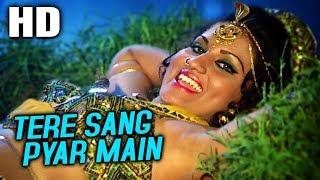 Tere Sang Pyar Main Nahin Todna | Lata Mangeshkar | Nagin
