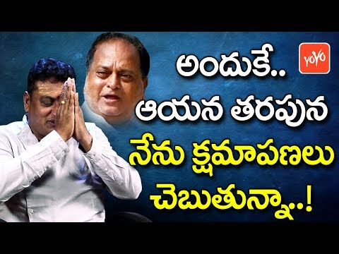 Comedian Prudhvi Reaction on Chalapathi Rao's Controversy | YOYO TV Channel