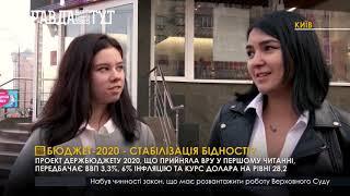 Випуск новин на ПравдаТут за 22.10.19 (06:30)